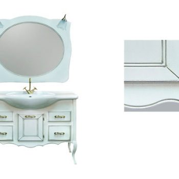 Set Mobilier Baie E9619 Mobilier Clasic